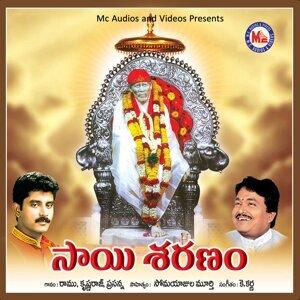 Prasanna Rao, Krishna Raj, Ramu 歌手頭像