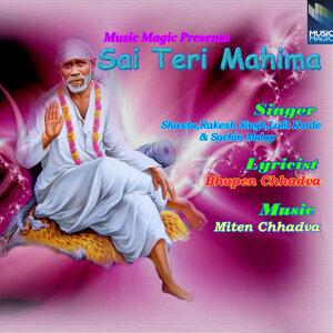 Shweta, Rakesh Singh, Lalit Korde, Sachin Malap 歌手頭像
