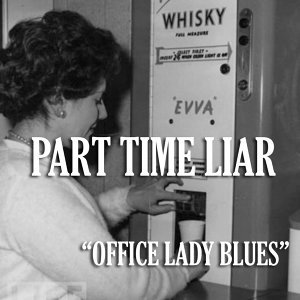 Part Time Liar 歌手頭像
