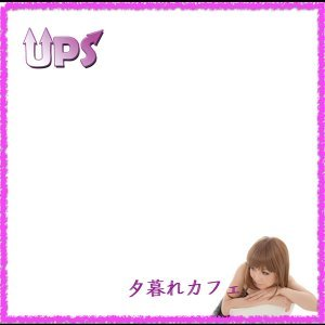 UPS (UPS) 歌手頭像