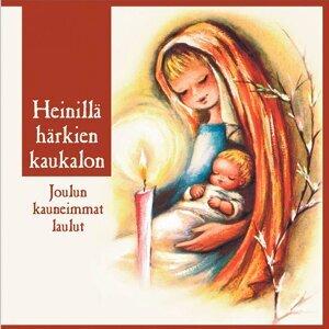 Vantaan Musiikkiopiston Lapsikuoro, Laura Haarala, Elisa Hilli, Aarne Ziessler, Petteri Pekkanen 歌手頭像