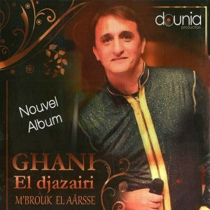 Ghani El Djazairi 歌手頭像