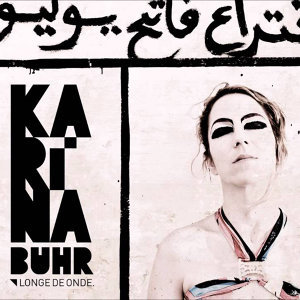 Karina Buhr 歌手頭像