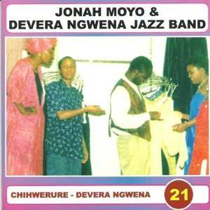 Jonah Moyo, Dereva Ngwena Jazz Band 歌手頭像