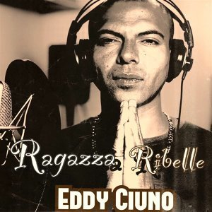 Eddy Ciuno 歌手頭像