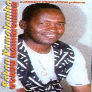 Sékou Kamalemba 歌手頭像