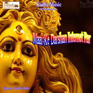 Guddu Rahi 歌手頭像