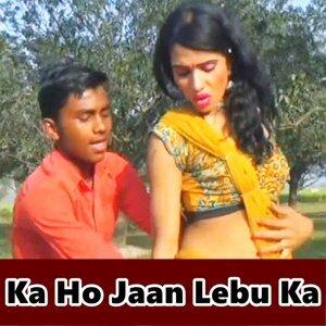 Amit Sherbaz, Kajal Anokha 歌手頭像