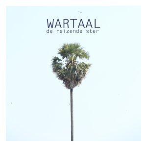Wartaal 歌手頭像