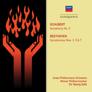 Israel Philharmonic Orchestra, Wiener Philharmoniker, Sir Georg Solti 歌手頭像