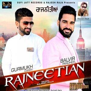 Balvir Pandher, Gurmukh Garry 歌手頭像