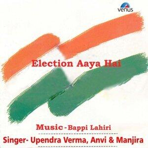 Upendra Verma, Anvi, Manjira 歌手頭像