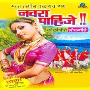Vrushali Patil 歌手頭像