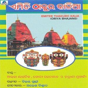 Alka Yagnik, Gopi Pattnaik, Chandrani Mukherjee 歌手頭像