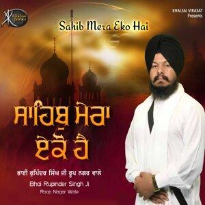 Bhai Rupinder Singh Ji 歌手頭像