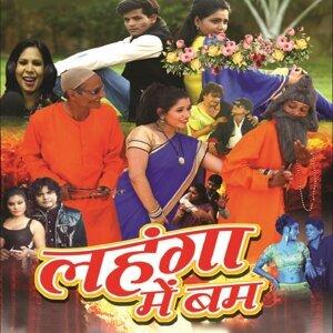 Taganu Master, Indu Sonali 歌手頭像