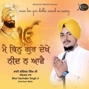 Bhai Varinder Singh Ji 歌手頭像