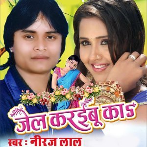 Neeraj Lal 歌手頭像