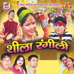 Naveen Pathak, Puran Bhatt, Geetika Ashwal 歌手頭像