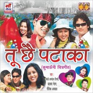 Jagmohan Digari, Prahlad Mehra, Geetika Ashwal 歌手頭像