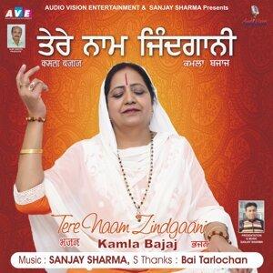 Kamla Bajaj 歌手頭像
