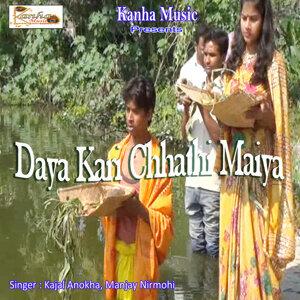 Kajal Anokha, Manjay Nirmohi 歌手頭像