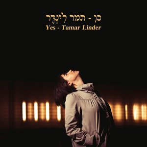 Tamar Linder 歌手頭像