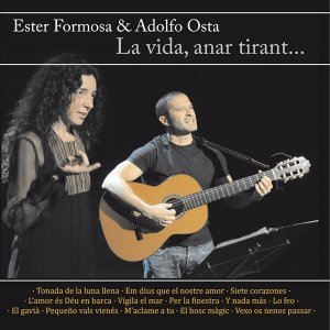 Ester Formosa & Adolfo Osta 歌手頭像