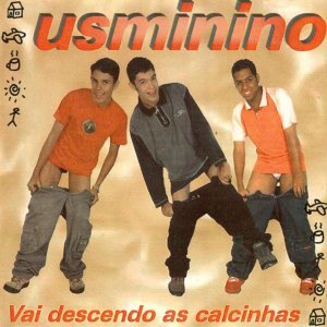 Usminino 歌手頭像