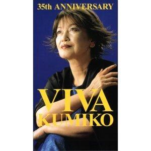 横井久美子 歌手頭像