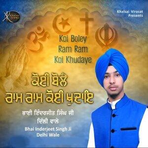 Bhai Inderjeet Singh Ji 歌手頭像