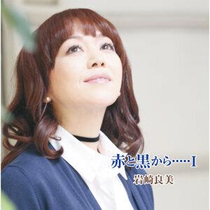 岩崎良美 歌手頭像