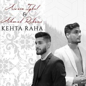 Awais Iqbal & Ahmad Rubani 歌手頭像