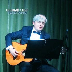 Sergey Zykov 歌手頭像