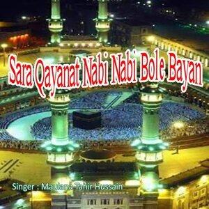 Maulana Tahir Hussain 歌手頭像
