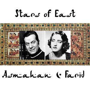 Asmahan Al Atrache, Farid Al Atrache 歌手頭像