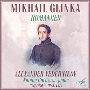 Alexander Vedernikov, Natalia Gureyeva 歌手頭像