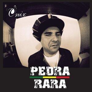 Pedra Rara 歌手頭像