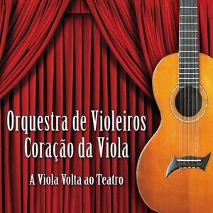 Orquestra de Violeiros Coração da Viola 歌手頭像