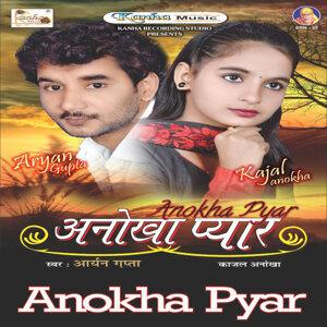 Aryan Gupta, Kajal Anokha 歌手頭像
