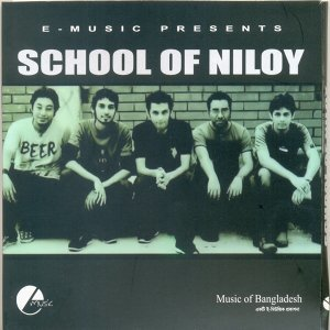 School of Niloy 歌手頭像