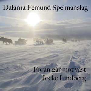 Dalarna Femund Spelmanslag 歌手頭像