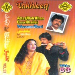 Attaullah Khan Essa Khailvi, Tabassum Warsi 歌手頭像