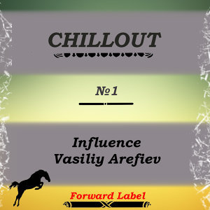 Influence & Vasiliy Arefiev 歌手頭像