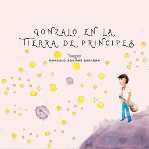 Gonzalo Aguirre Barcena 歌手頭像