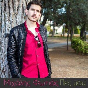 Michalis Fotias 歌手頭像