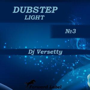 DJ Versetty 歌手頭像