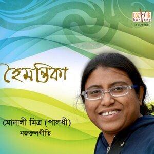 Monali Mitra (Palodhi) 歌手頭像
