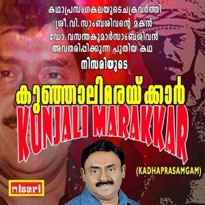 Dr. Vasanthakumar Sambasivan 歌手頭像