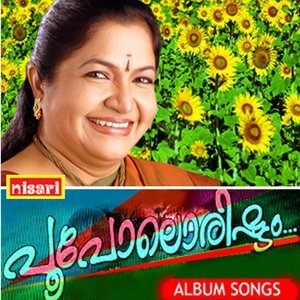 Chithra, K. J. Yesudas 歌手頭像